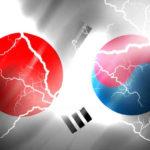 国交断交に近づいたか?韓国がGSOMIA(軍事情報包括保護協定)を一方的に破棄!