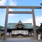 令和元年は安倍総理が靖国神社に参拝する最高のチャンスだったのに・・・今回参拝しなかったらいつ行くのか?