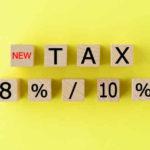 消費税が10%に増税されるから持ち株全部売りました