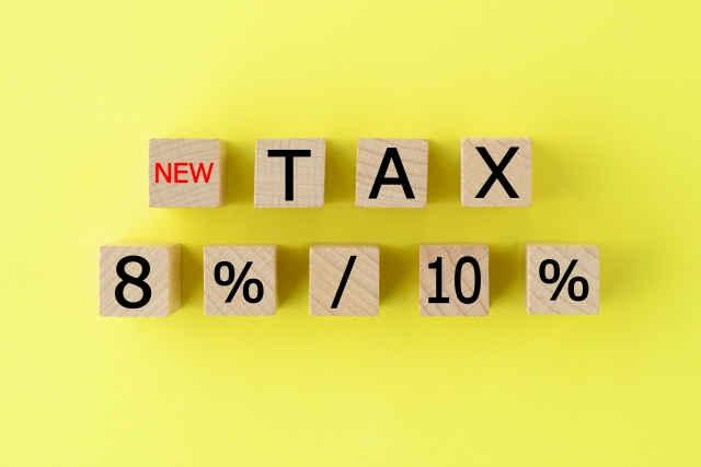 消費税 増税 10% 不況